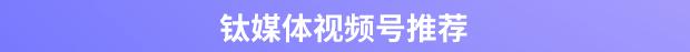 视频号 | 赵何娟:用一杯水的单纯去应对世界的复杂 赵何娟