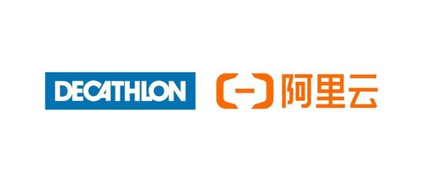 迪卡侬中国宣布与阿里云达成合作协议,加速体育生态圈数字化转型