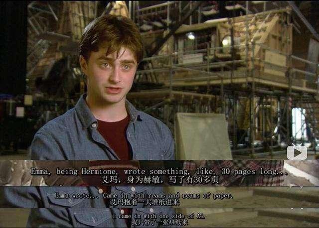 丹尼尔接受采访,谈《哈利·波特》幕后花絮/腾讯视频截图