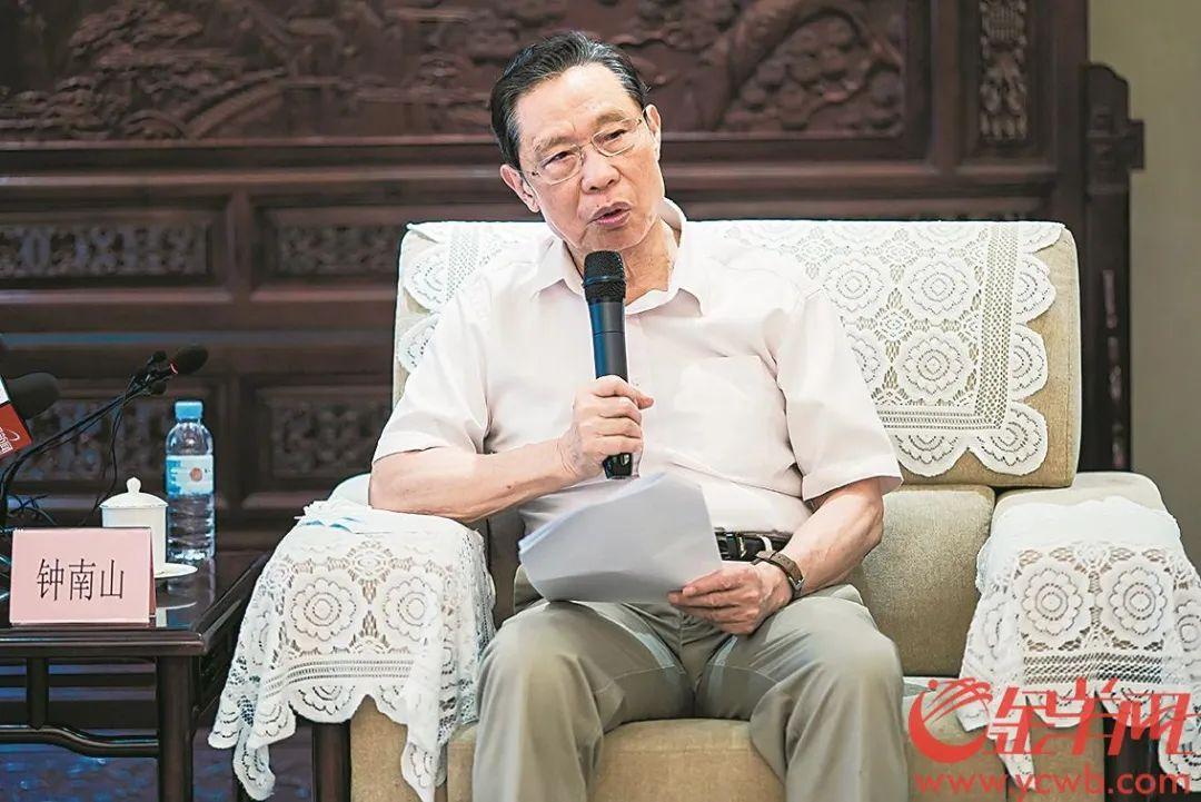 钟南山:首次应对Delta变异毒株 广州总结五条防控经验