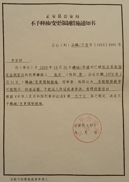 贵州遵义企业家羁↑押期间重病身亡  涉嫌犯聚众斗殴罪(图3)
