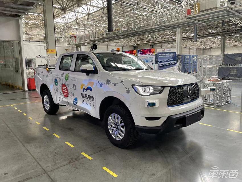 云驰未来发布L3000车载中央网关 搭载5G模组 已小规模量产