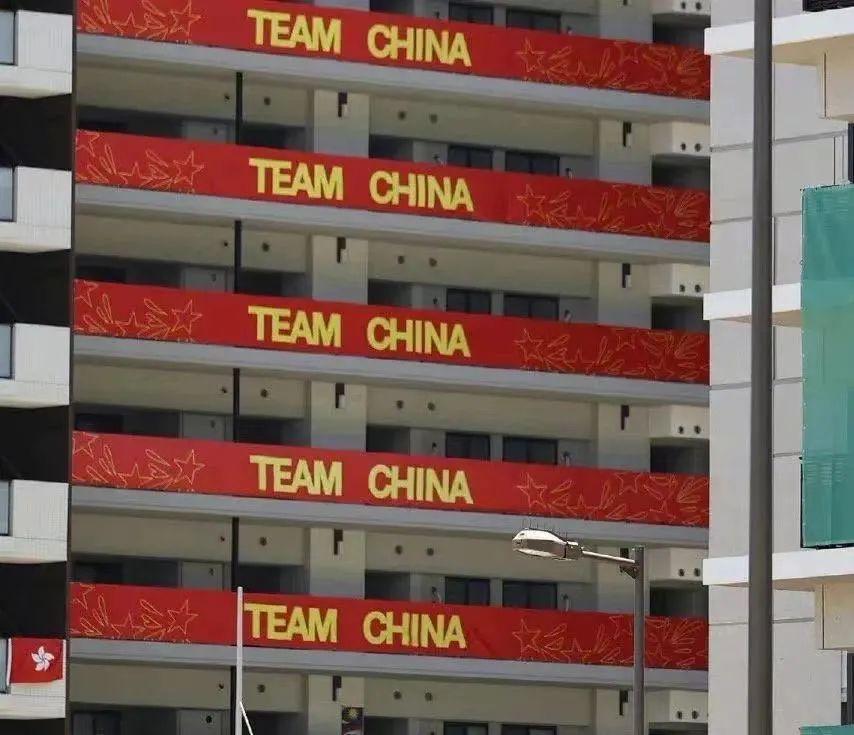 奥运村中国之队所在楼层