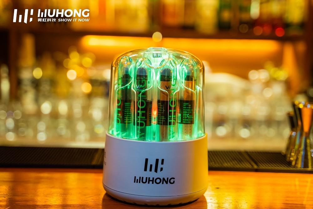 雾虹发光电子烟售货机助力夜场升级,重构盈利模式