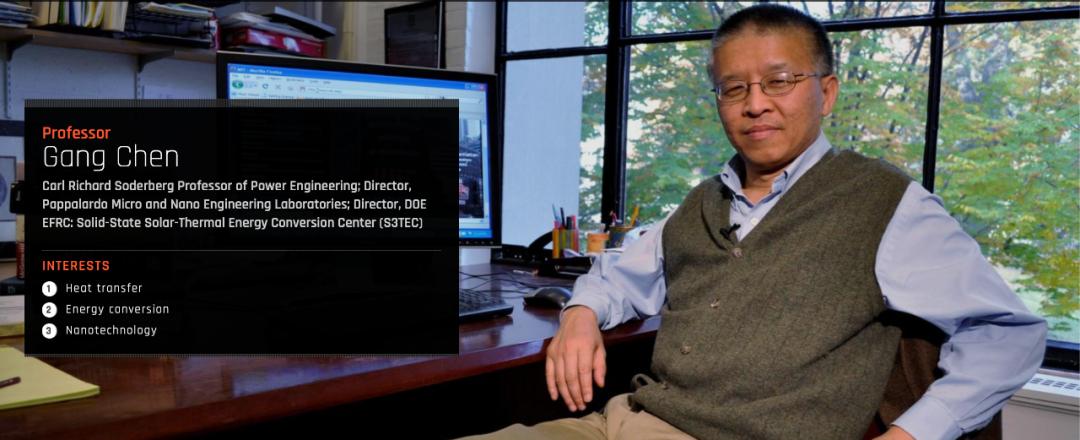 【生死操控】_麻省理工知名华人教授陈刚被捕 美方指控其未披露在中国的工作