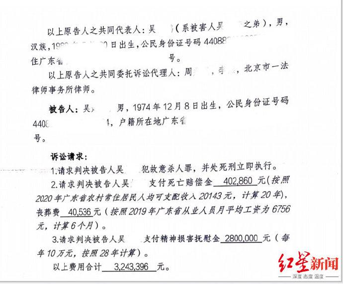 28年前湛江杀人案被告当庭翻供 原告情绪激动:讲假话不得好死