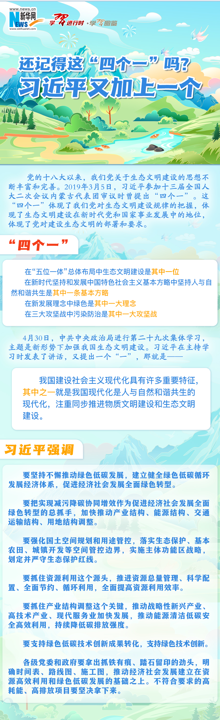 盗铃者论坛_孔夫子网上书店_卜卦网站
