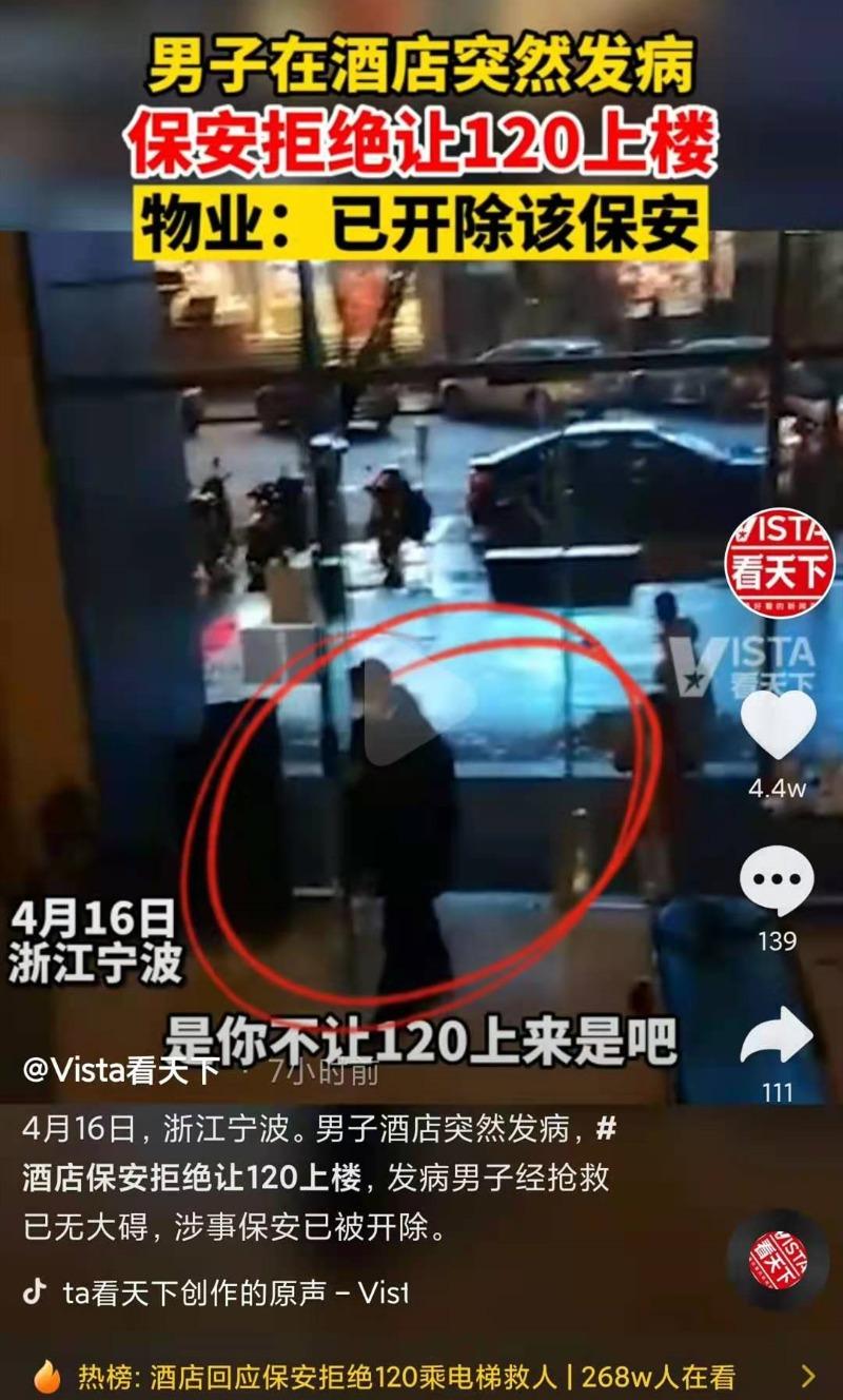 宇宙天道秘密_广州至武汉高铁票价_百度收录提交