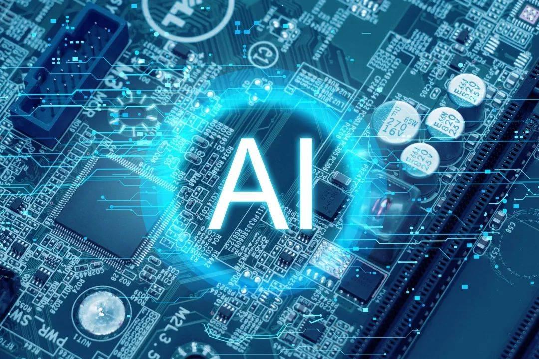 人工智能在2021年将会有哪些新机会?是转行AI还是坚持原路?