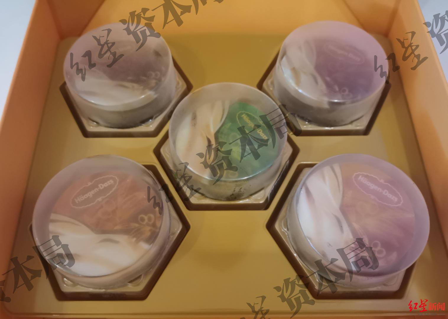 月餅最高價1188元,卻仍使用代可可脂,哈根達斯正被年輕人拋棄