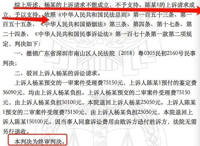 来源:文书判决网