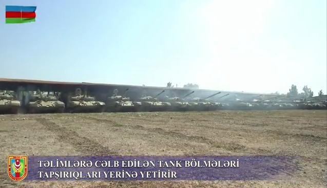 万博体育:阿塞拜疆举行大规模军演 出动300辆装甲车1.5万人参加