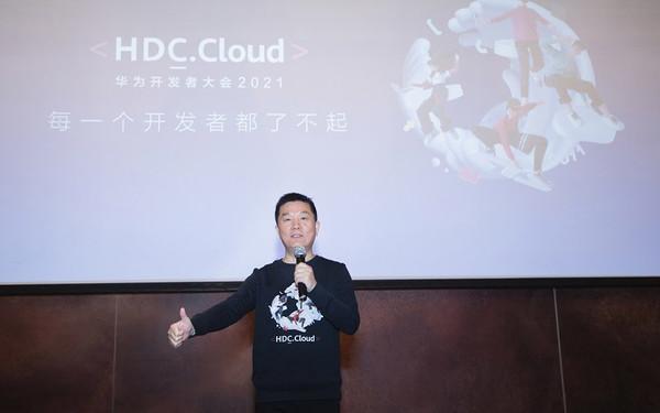 华为开发者大会将发布六大创新技术产品 涉及人工智能