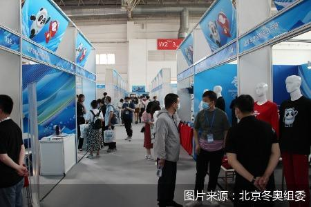 图片来源:北京冬奥组委