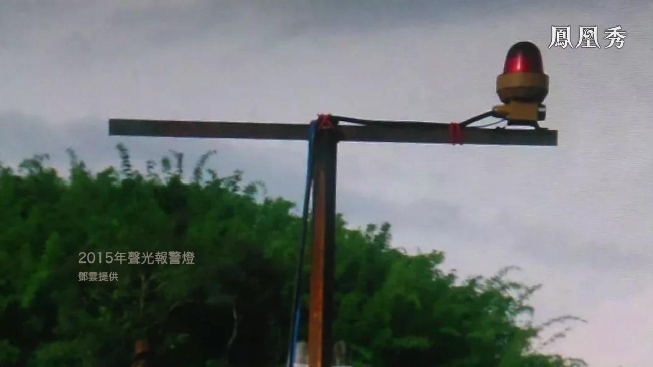 《青山志》专访张立:大象为何迁徙