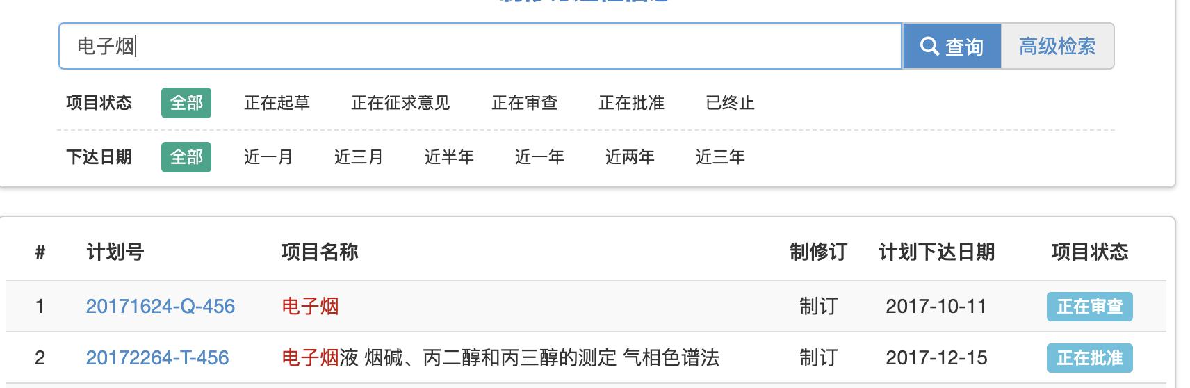 官网页面截图
