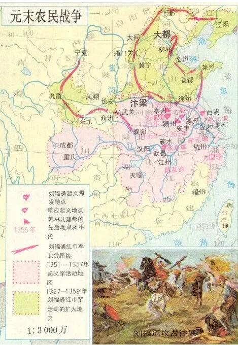 上图_ 元末农民起义