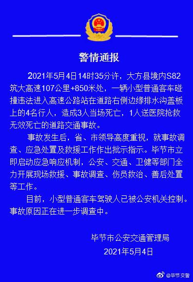 画皮2ol_肇庆科技职业学院_乐盘