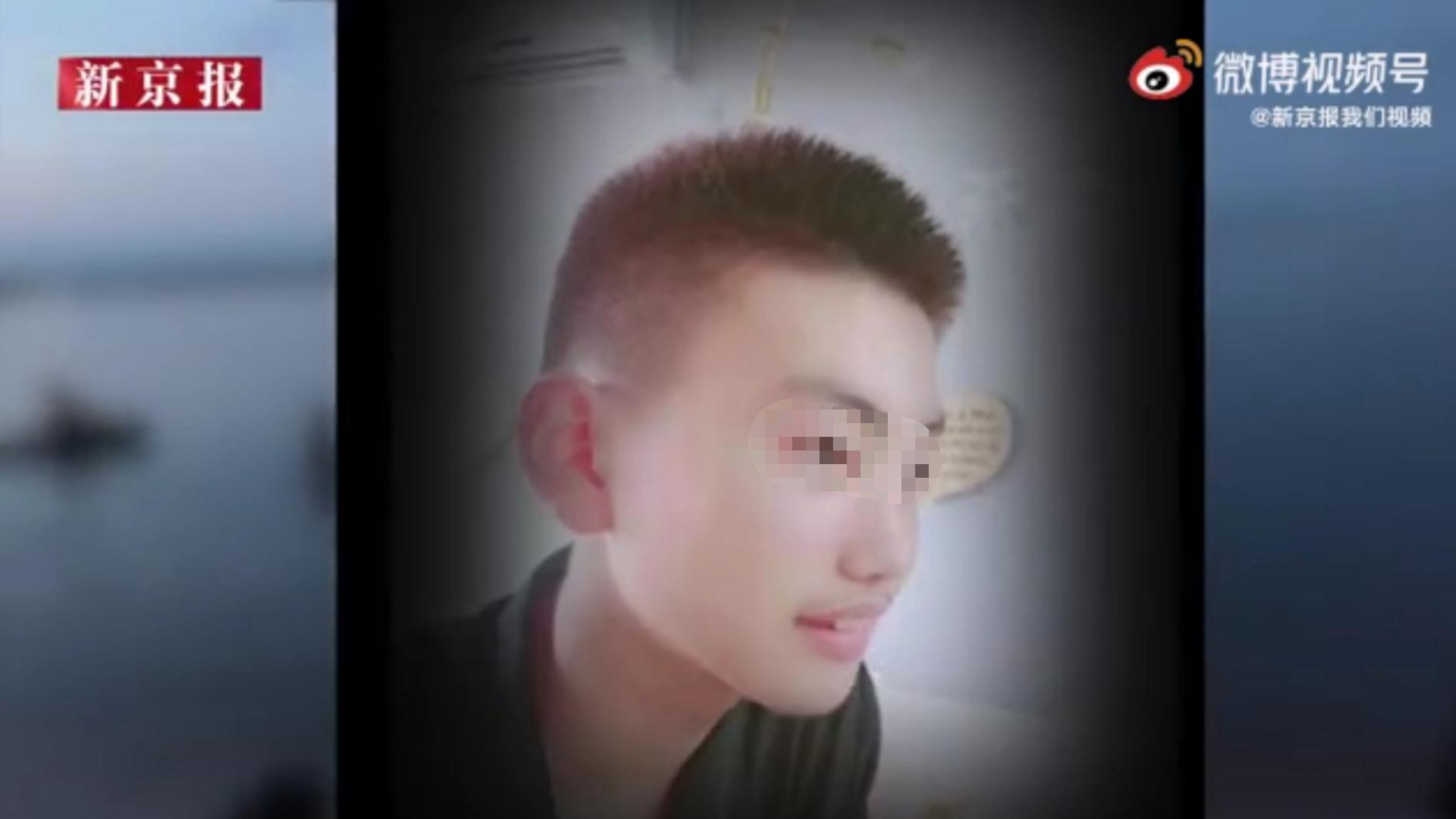 17岁男孩救溺水者遇难 被救女孩:跪下道歉不是因为网络暴力