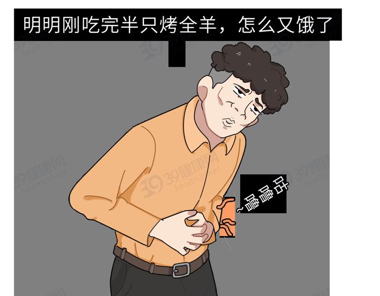 这种常见病,正悄悄烧烂5成中国人的内脏 健康 第15张