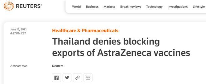 英国路透社:泰国否认阻止阿斯利康疫苗的出口
