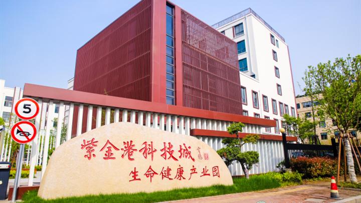 杭州紫金港科技城迎来一批医学人工智能专家