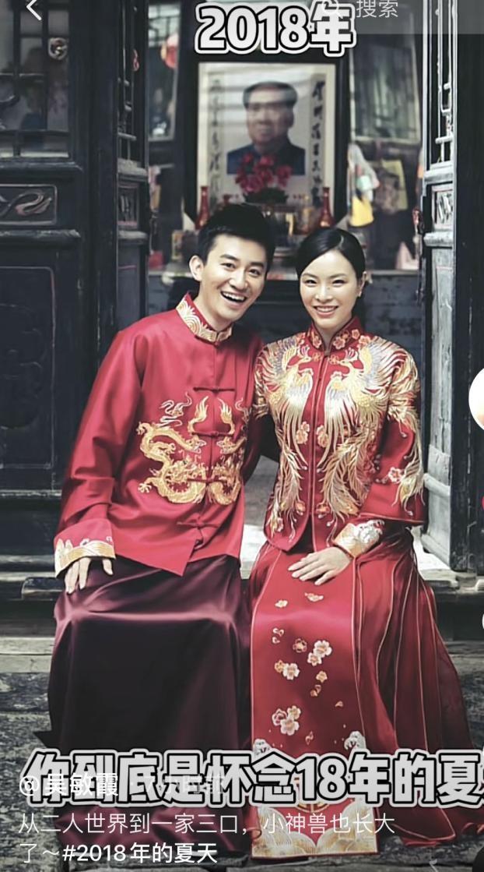 中国国际时装周 克罗地亚女总统