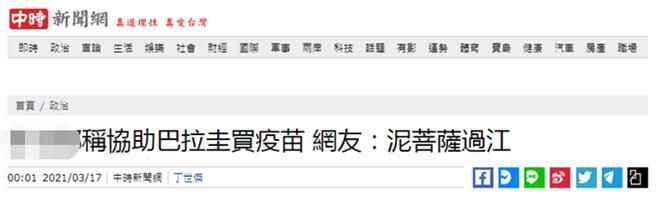目中无人七次方_王健林的滑铁卢_农历5月初五