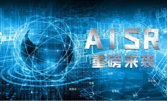 打造围绕 AISR 链的人工智能生态,登陆全球正式上线