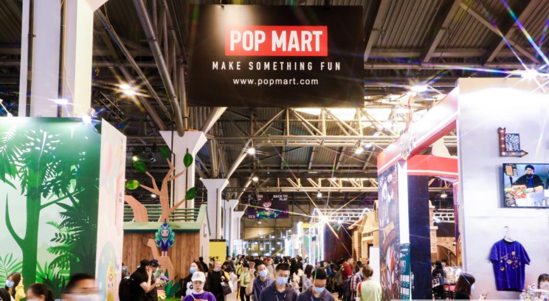 2020上海国际潮流玩具展,图源泡泡玛特