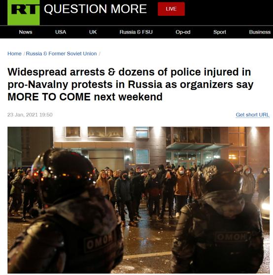 RT:在支持纳瓦利内的俄罗斯抗议活动中,出现大规模逮捕,数十名警察受伤,组织者还称下周末还会有更多抗议活动