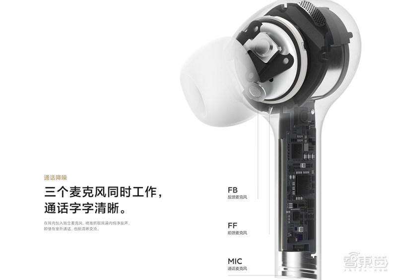 """苹果首款""""无线充电宝""""曝光!三方配件厂商笑了:学我?"""