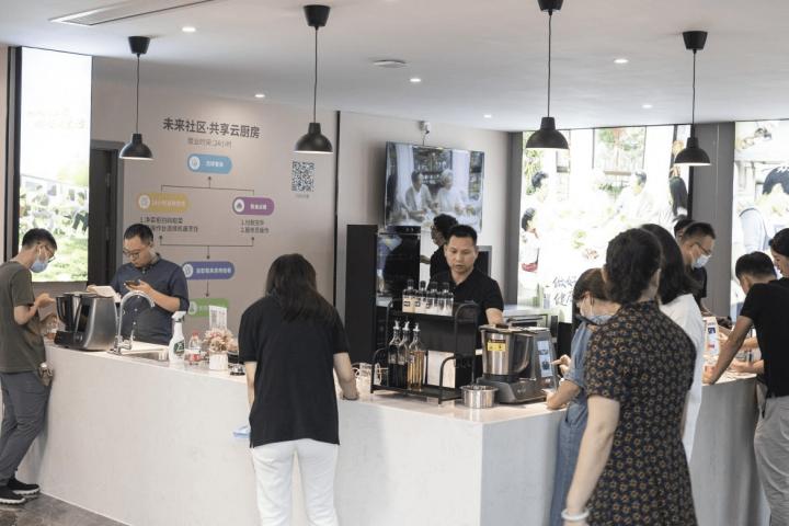 田螺云厨共享餐厅开启试营业 从三餐着手 在缤纷社区共享厨房感受烹饪数字化