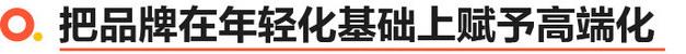 属于全球MG车迷的MG Live 在中国形成汽车文化