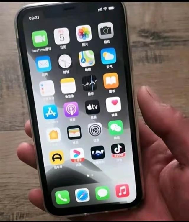 线下卖手机被骗1000 网络时代避坑牢记三点