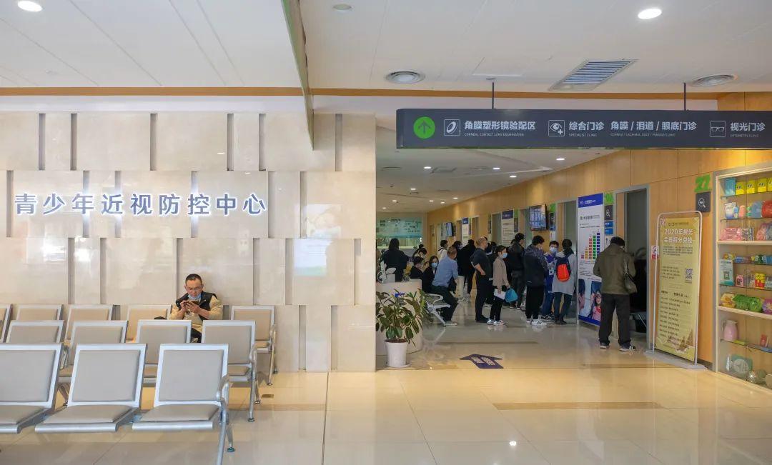一些医院建有专门的青少年近视防控中心 图源:IC photo