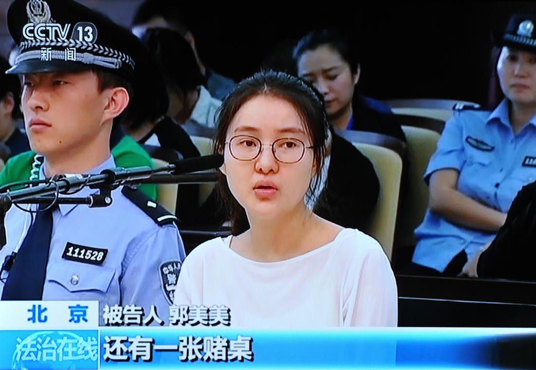 律师谈郭美美再次被抓:累犯将从重处罚