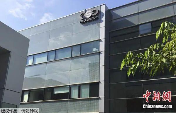 NSO集团位于以色列的一处办公楼,图源:中新网