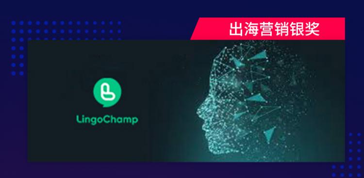 飞书深诺斩获 MMA SMARTIES China 3项大奖,推动数字时代新增长