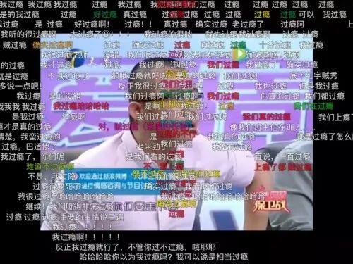 中国调解节目到底有多阴间?