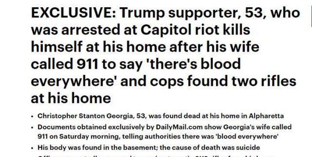 【卡扎菲死亡原因】_特朗普一支持者国会骚乱现场被捕后自杀,其妻报警:家中到处是血