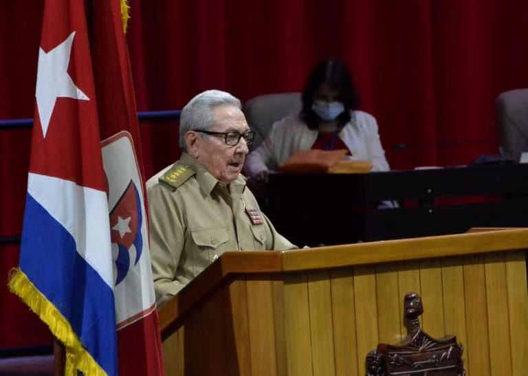 劳尔·卡斯特罗宣布不再担任古共中央第一书记职务