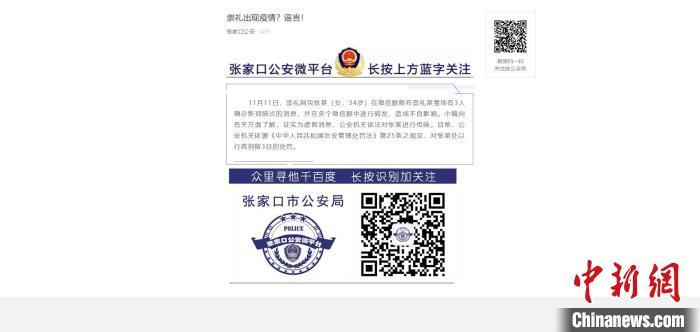 围观红楼_原北京市委书记刘琪_鹿喜微