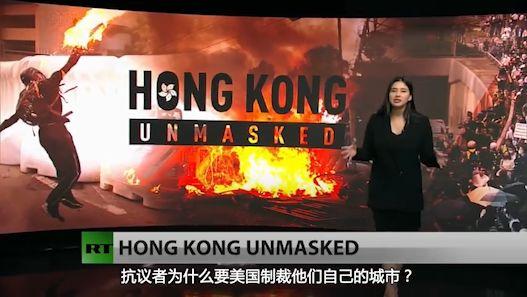 """财经资讯_香港""""修例风波"""",终于有外媒能客观地说清楚了!_凤凰网"""