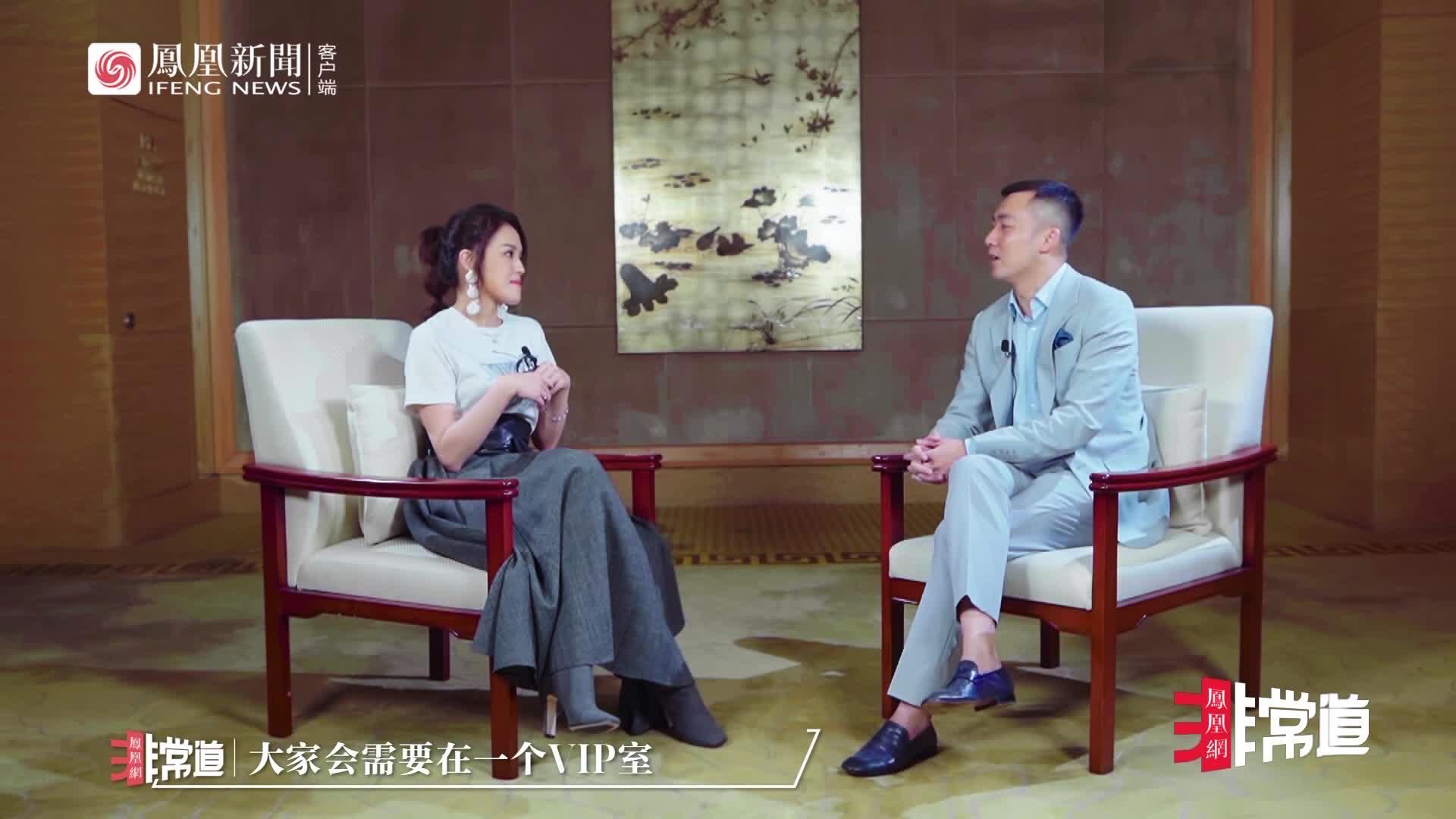 [凤凰网非常道]舒淇爆料女艺人最爱聊话题:你怎么保持得这么好?