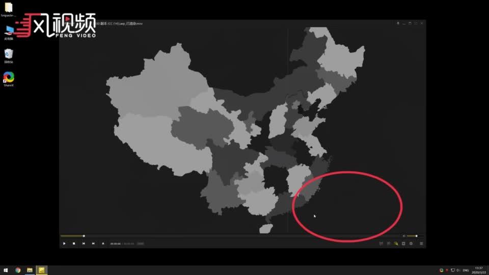"""回形针制作人回应""""YouTube视频中国地图中没台湾"""":向观众致歉"""