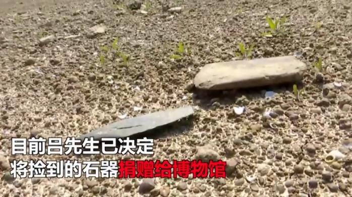 常州一村民路边随手捡起的石片,竟是新石器时代文物(视频)