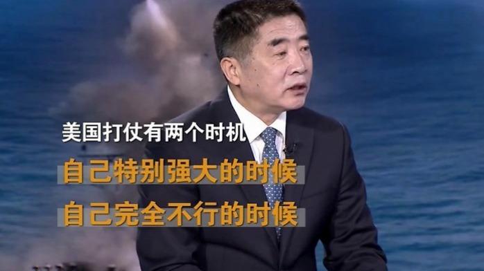 """杜文龙:美国强大和""""有危机""""时都容易发动战争"""