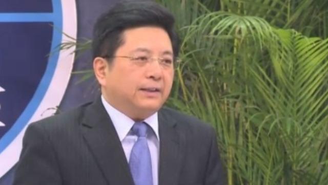 台湾大选结果出炉 国台办:坚持和平统一基本方针