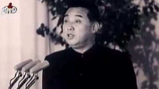 朝鲜曾经让美国谢罪?美国为何在谢罪书上签了字?